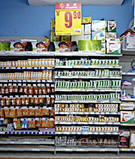 Supermarket in Shenyang August 2009